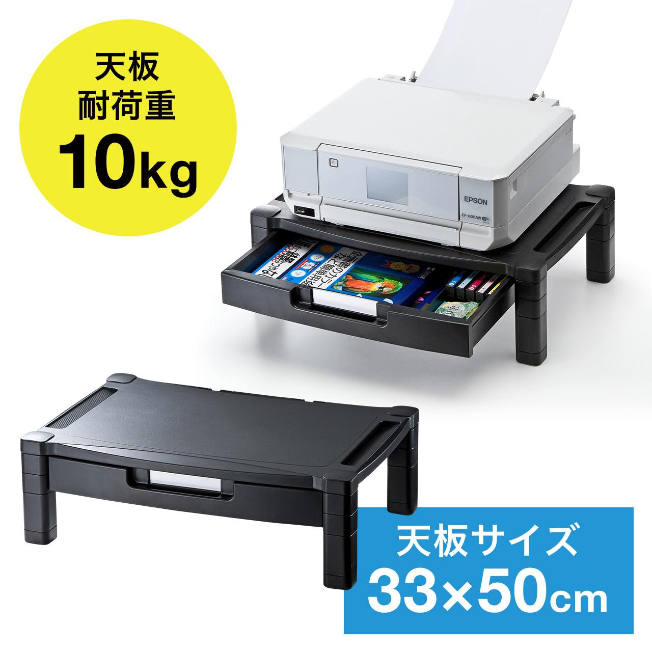 プリンター台 サンワダイレクト サンワサプライ 100-PS002