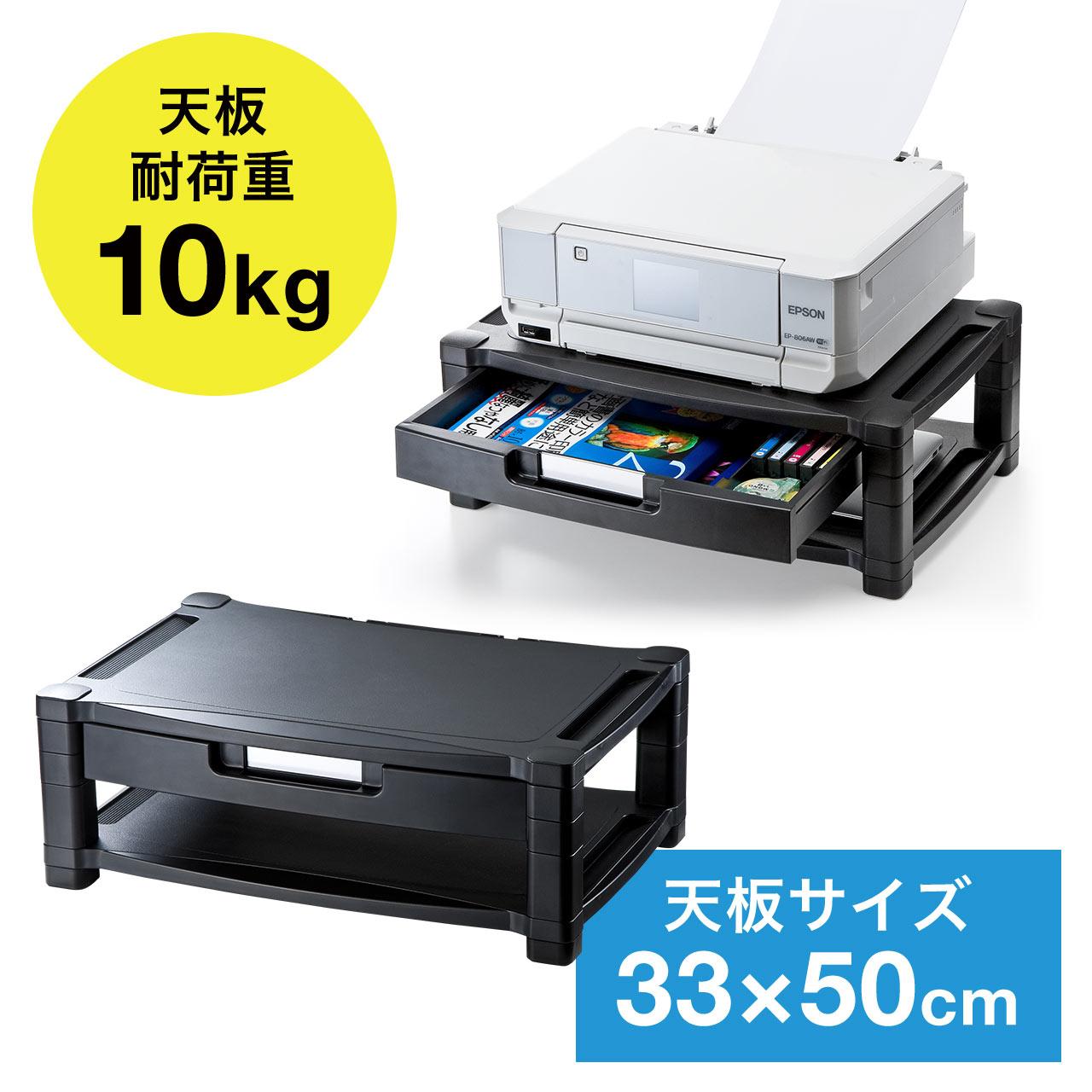 プリンター台 サンワダイレクト サンワサプライ 100-PS003