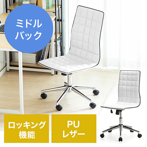 シンプルデザインチェア(ホワイト・ホテル用)