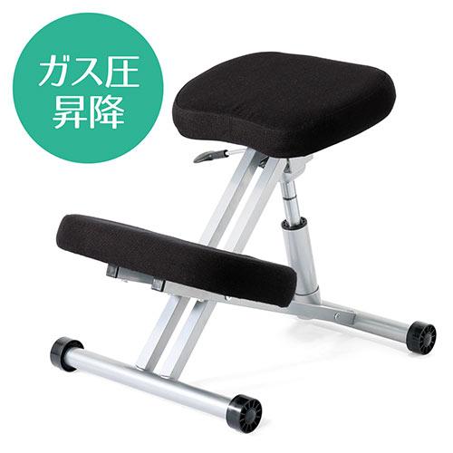 【腰痛対策】バランスチェア(ガス圧昇降タイプ・大人/子供対応)