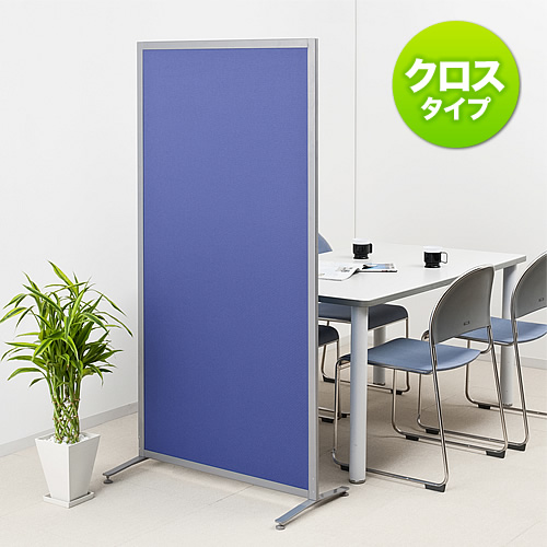 【オフィスアイテムセール】パーティション(間仕切り・自立タイプ・プッシュピン対応)