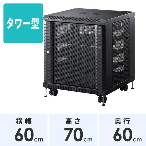 【オフィスアイテムセール】ネットワーク機器収納ラック(幅60cm・高さ70cm・奥行60cm・棚板×3枚付き)