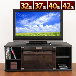 【クリックでお店のこの商品のページへ】液晶テレビ台(ガラス扉付き・32型、37型、40型、42型対応) 100-TV002