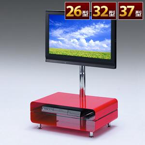 【クリックでお店のこの商品のページへ】液晶テレビ台(スタンドタイプ・26型、32型、37型対応・レッド) 100-TV004R