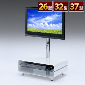 【クリックでお店のこの商品のページへ】液晶テレビ台(スタンドタイプ・26型、32型、37型対応・ホワイト) 100-TV004W