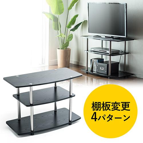 テレビ台(総耐荷重40kg・黒・木目調・工具不要・24型・32型)