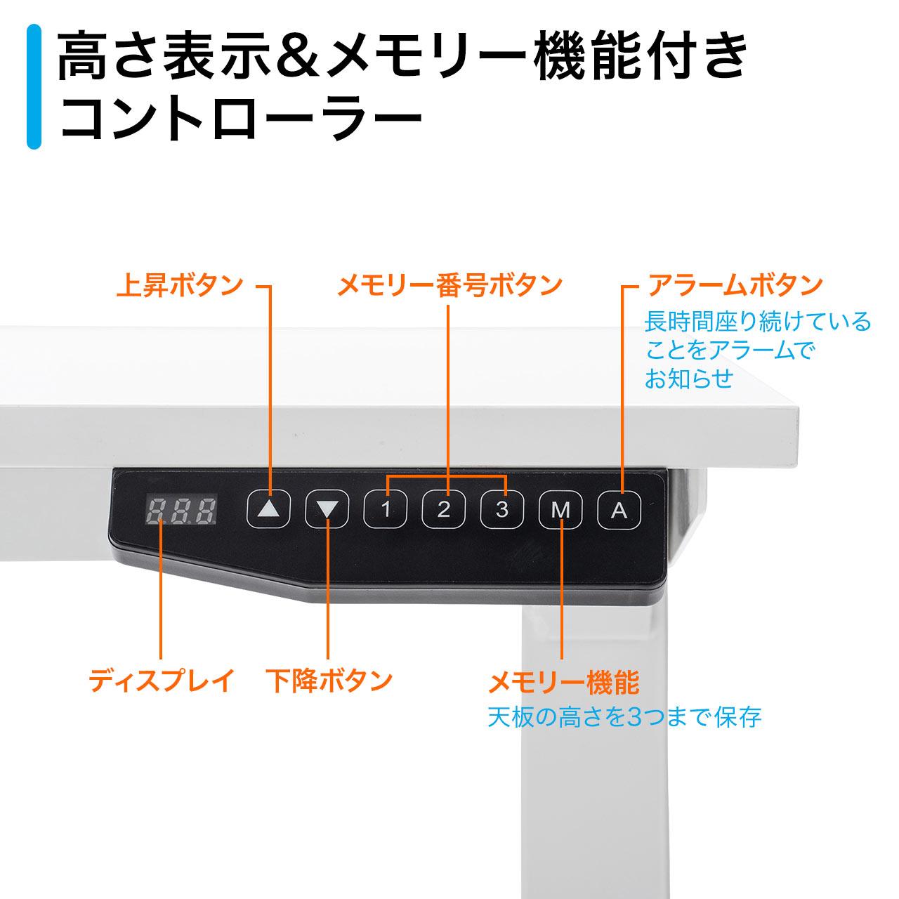 サンワダイレクト 電動上下昇降デスク(スタンディングデスク)の例