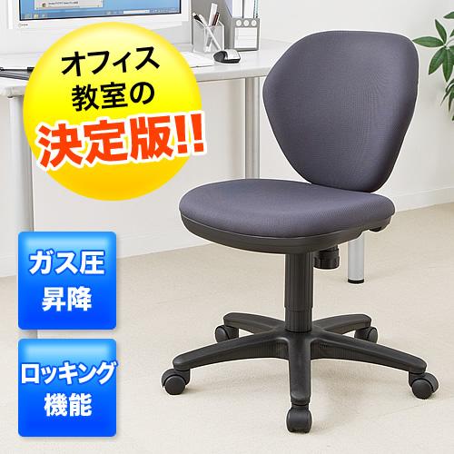 【組立出荷】オフィスチェア(グレー) 100-SNC025GY 5台セット