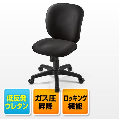 【組立出荷】オフィスチェア(ブラック) 100-SNC031BK 5台セット