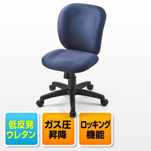 【組立出荷】オフィスチェア(ブルー) 100-SNC031BL 5台セット