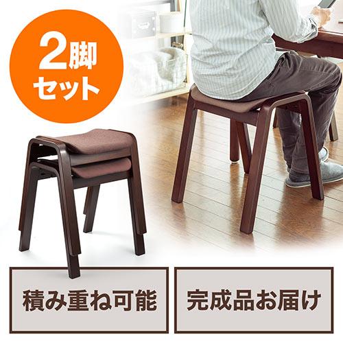スタッキングスツール(オットマン・木製・積み重ね可能・2脚セット)