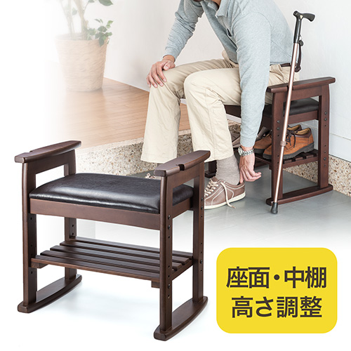玄関椅子(玄関ベンチ・スツール・腰かけ・靴・杖・スリッパ収納・ブラウン)