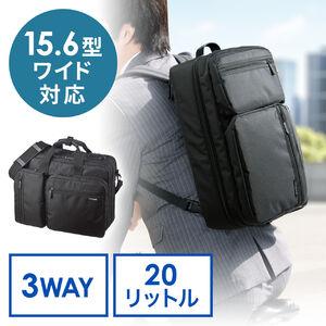 【クリックで詳細表示】3WAYビジネスバッグ(通勤&出張対応) 200-BAG048