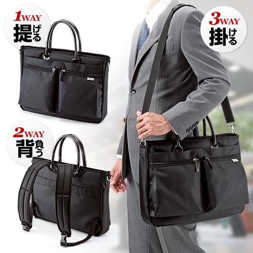 【クリックで詳細表示】3WAYビジネスバッグ(ブラック) 200-BAG049BK