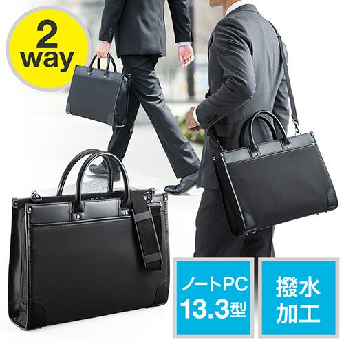就活かばん(メンズ・A4・自立・ブラック)