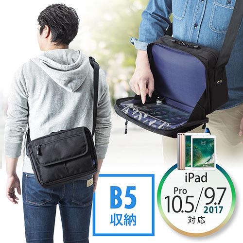 【クリスマスセール】ショルダーバッグ(iPad収納・入れたまま操作可能・斜めがけバッグ)