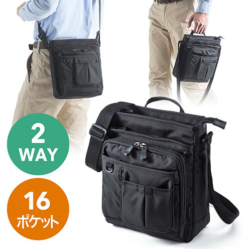 ショルダーバッグ(斜めがけポーチ・16ポケット・手持ち対応・シニア)