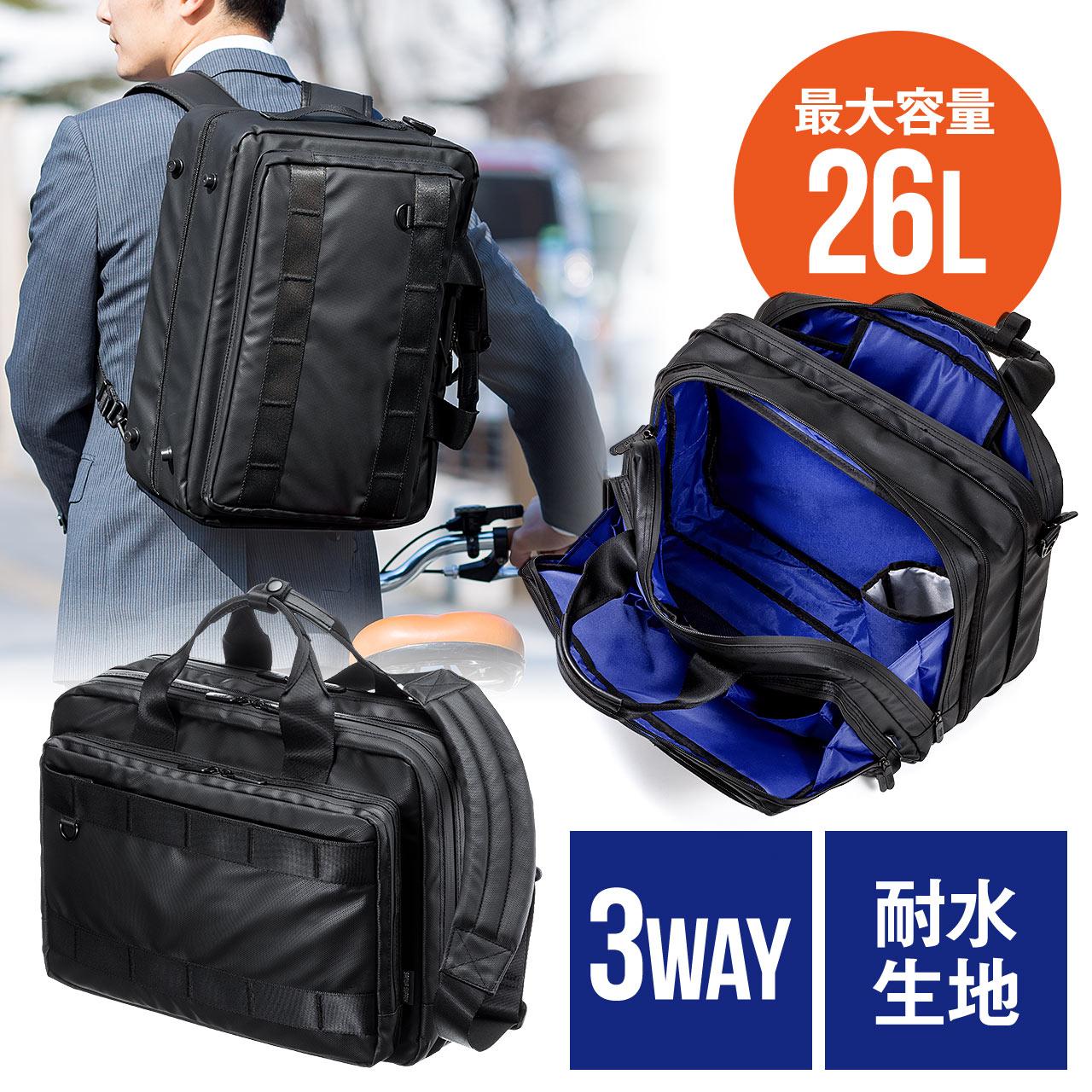 3WAYビジネスバッグ(マチ拡張・26リットル・耐水・止水ファスナー) サンワダイレクト サンワサプライ 200-BAG126BK