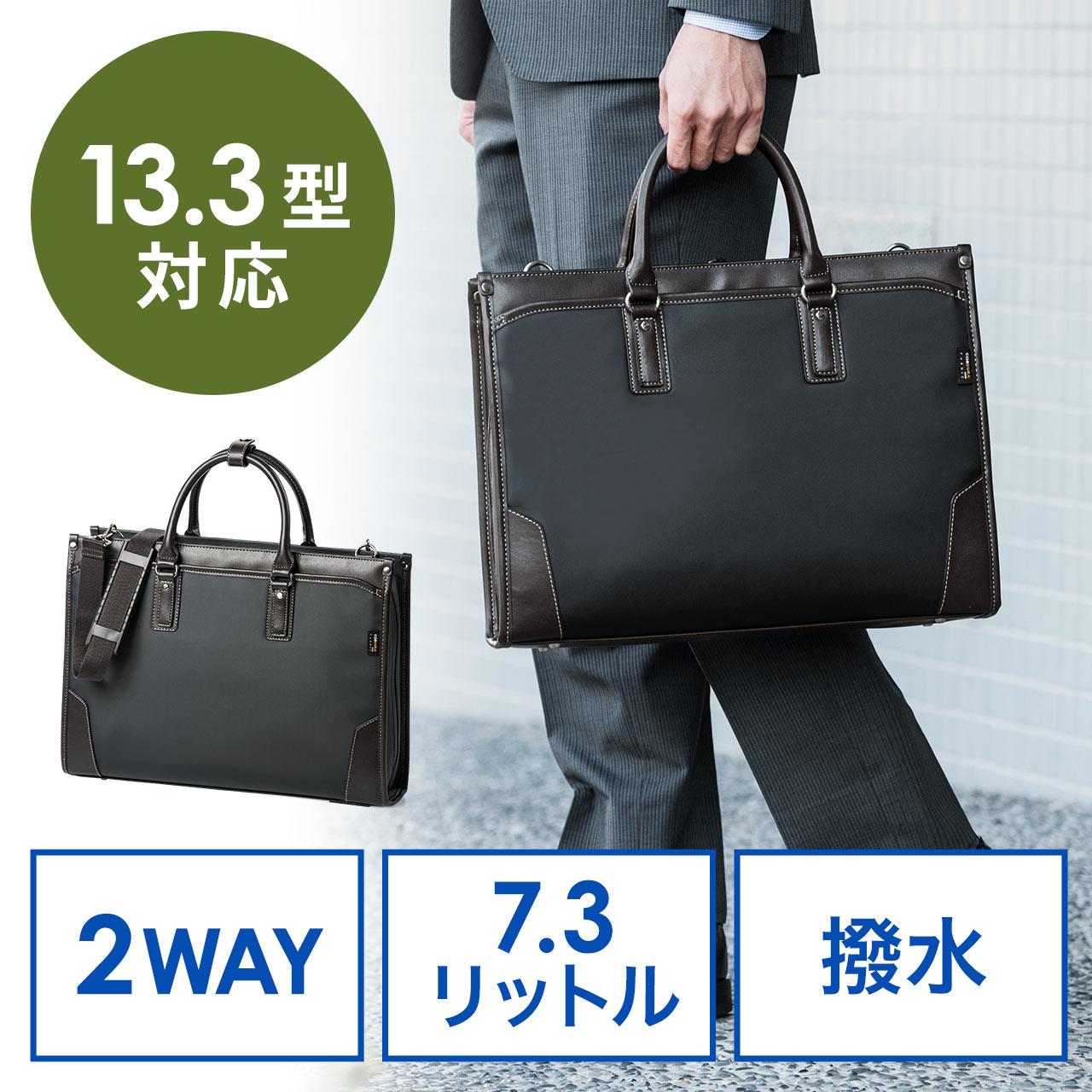 ビジネスバッグ(CORDURA・肩掛け・ショルダー・A4サイズ対応・13.3型まで対応・ブラック) サンワダイレクト サンワサプライ 200-BAG137BK