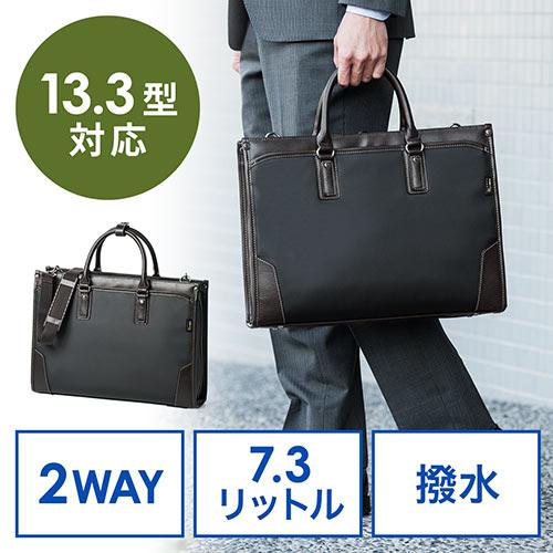 ビジネスバッグ(CORDURA・肩掛け・ショルダー・A4サイズ対応・13.3型まで対応・ブラック)