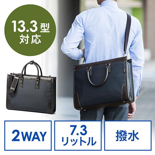 ビジネスバッグ(CORDURA・肩掛け・ショルダー・A4サイズ対応・13.3型まで対応・ネイビー)