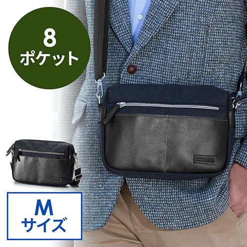 ミニショルダーバッグ(斜めがけバッグ・合皮・タブレット収納・サコッシュ・Mサイズ・ネイビー)