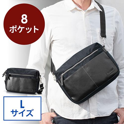 ミニショルダーバッグ(斜めがけバッグ・合皮・タブレット収納・サコッシュ・Lサイズ・ネイビー)