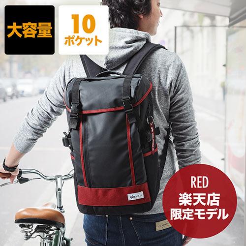 【オフィスアイテムセール】スクエアリュック・バックパック(メンズ・通学/通勤対応・iPad/PC収納・A4サイズ対応・ブラック)