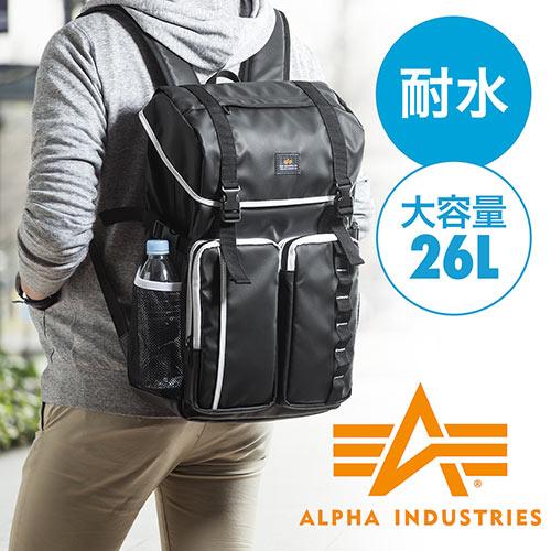 スクエアリュック・バックパック(ビジネス・A4・通勤・通学・iPad・PC収納・大容量26リットル・ホワイト)