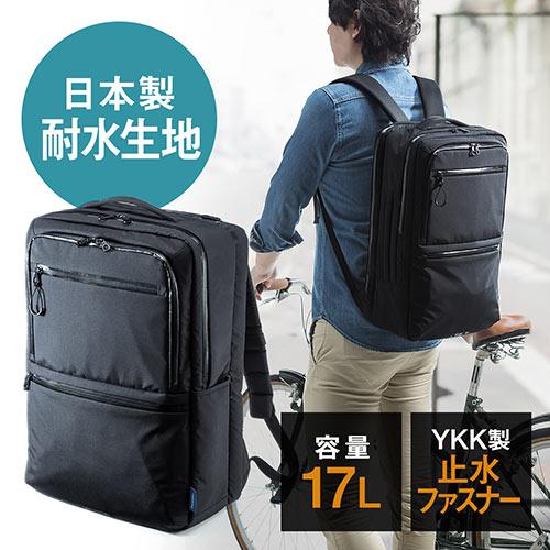 8156c3959c スクエアリュック・バックパック(耐水・日本製素材使用・YKKファスナー ...