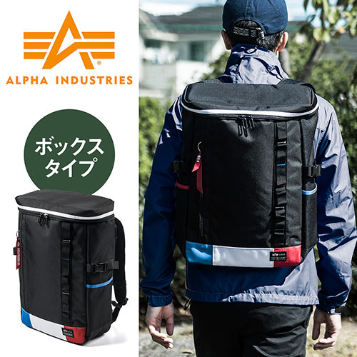 スクエアリュック(ALPHA・通学/通勤対応・トリコロール)