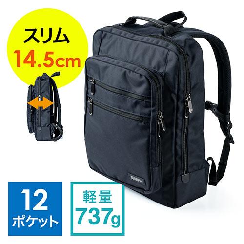 【本決算セール】ビジネスリュック(3K・角型・軽量・高機能・ネイビー)