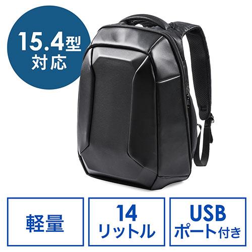 バックパック(USB充電・軽量・リュック・20リットル・14ポケット)