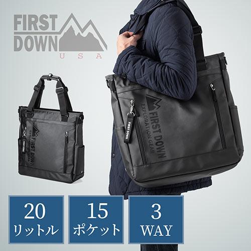 【オフィスアイテムセール】トートバッグ(リュック・ショルダー・3WAY・メンズ・ビジネストート・A4・旅行・ファーストダウン・20L)