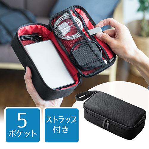 トラベルポーチ(充電器ポーチ・ACアダプタ/カメラ周辺収納・収納ポーチ用・旅行向け・ブラック)