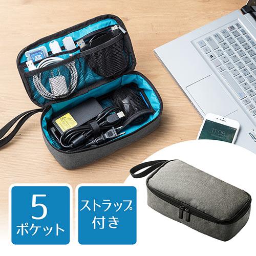 トラベルポーチ(充電器ポーチ・ACアダプタ/カメラ周辺収納・収納ポーチ用・旅行向け・グレー)