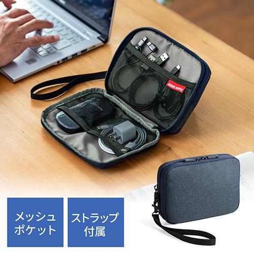 ガジェットポーチ(モバイルバッテリー・Wi-Fiルーター・パスポート・iPhone・ケーブル収納・Mサイズ・ネイビー)