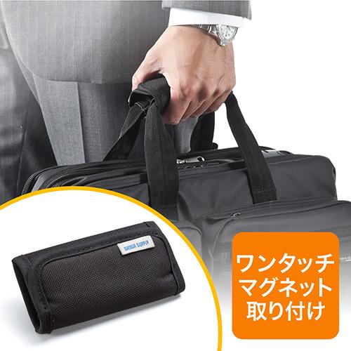 ビジネスバッグ持ち手カバー(マグネット取り付け・クッション内蔵)