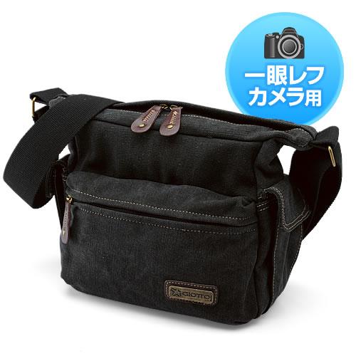 【クリックで詳細表示】EOS Kiss X5/X4・D5100 対応 カメラバッグ(キャンバス地・一眼レフ対応・小型タイプ・ブラック) 200-BG012BK