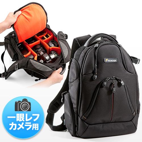 【クリックでお店のこの商品のページへ】【週末限定特価】一眼レフカメラバッグ(背面アクセス・バックパック・リュックタイプ) 200-BG018
