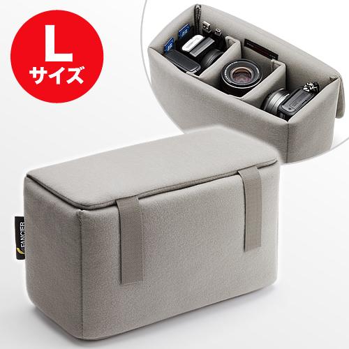 インナーカメラバッグ(ソフトクッションボックス・ワイドサイズ・グレー)