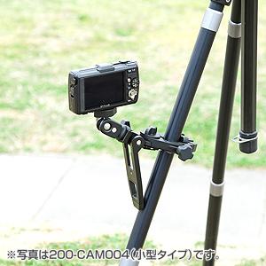 200-CAM002