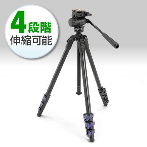三脚(一眼レフデジタルカメラ・ビデオカメラ両対応)