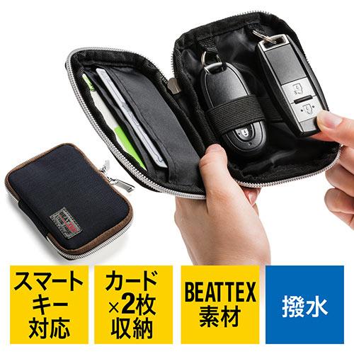 スマートキーケース(鍵・スマートキー2個収納・カード2枚収納・外側ポケット付き・キーリング付属・カラビナフック対応・ネイビー)