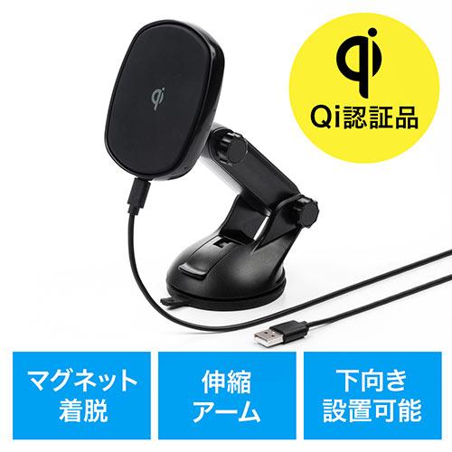 ワイヤレス充電マグネットホルダー(Qi充電・マグネット・ゲル吸盤・ワイヤレス充電・角度調整・急速充電・充電パッド・車載ホルダー)