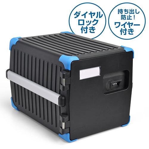 【クリックで詳細表示】鍵付き収納ボックス(セキュリティボックス)iPad・PC・一眼レフ盗難防止 200-CB002