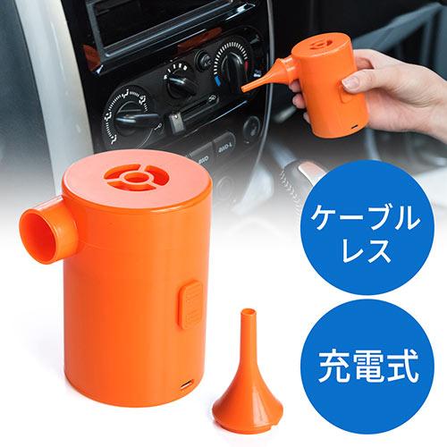 電動エアダスター(充電式バッテリータイプ・コンパクト・逆さ使用対応・ガス不使用・ノズル付・クリーナー)