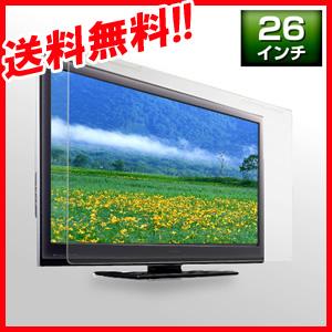 【クリックで詳細表示】液晶テレビ保護パネル(26インチ対応) 200-CRT007