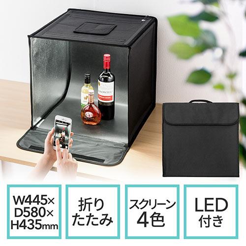 撮影ボックス(折りたたみ・LEDライト・40×40cm)