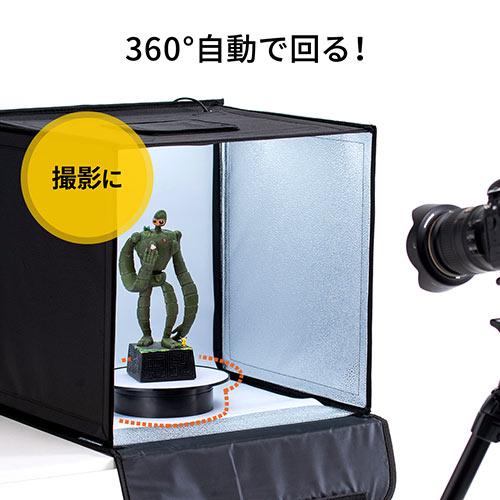 ターンテーブル(360度回転台・電動ターンテーブル・電池式/microUSB給電対応)